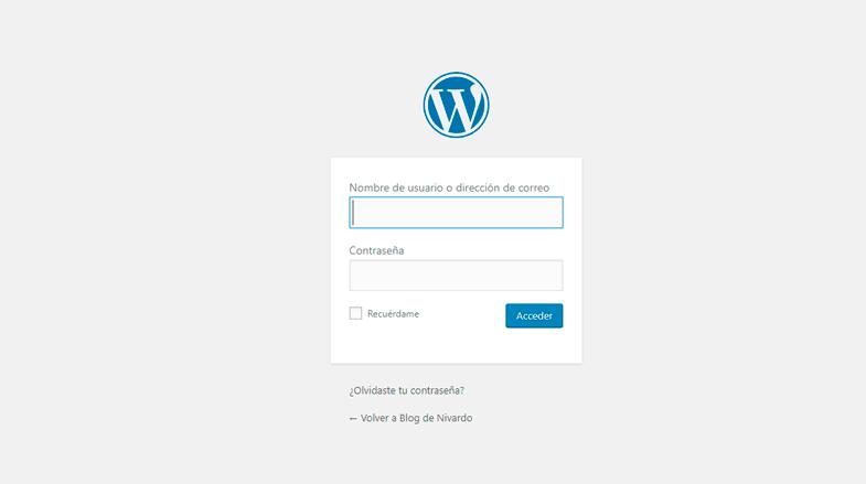 Cómo Acceder a WordPress
